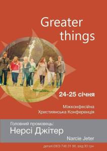 Greater Things picture